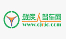 国际福祉博览会10月北京举办