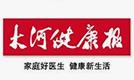 2019中国国际福祉博览将于10月在北京举行