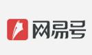中国国际福祉博览会暨中国国际康复博览会新闻发布会举行
