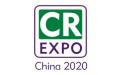 中国国际福祉博览会暨中国国际雷火官网博览会
