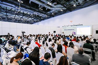 第九届国际辅助技术创新与发展论坛