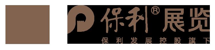保利锦汉logo