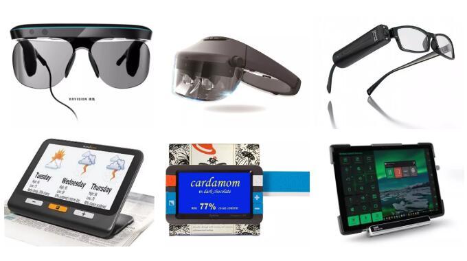 福祉展低视力产品
