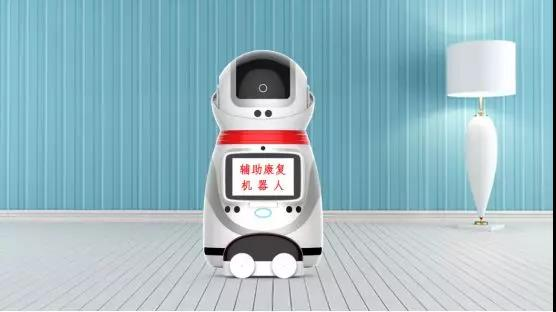 彪悍·辅助康复机器人