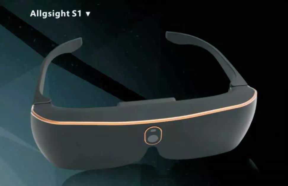宜视·智能助视仪
