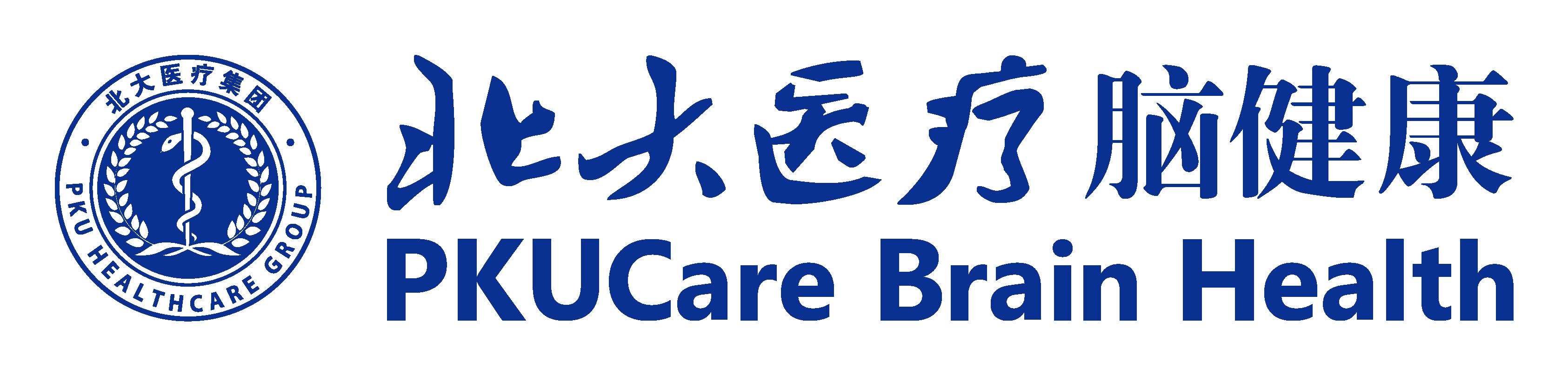 北京北大医疗脑健康科技有限公司